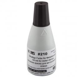 Штемпельная краска 25мл Noris 210A на маслянной основе черная