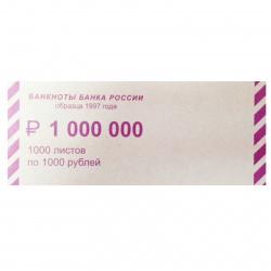 Накладка для банкнот 210г/кв.м., картон Банкор Н 1000