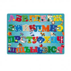 Настольное покрытие детское 24*34 Оникс Русские буквы КН-4 60309