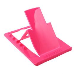 Подставка для книг пластиковая 160*160 Attomex 8063017 розовый европодвес