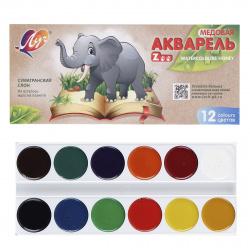 Акварель 12 цветов Луч Zoo медовая без кисти картонная коробка 19С 1247-08