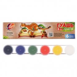 Гуашь 6 цветов 15мл Луч Zoo картонная коробка блок-тара 19С 1250-08