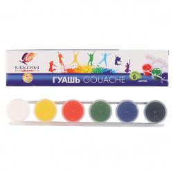 Гуашь 6 цветов 20мл Луч Классика картонная коробка блок-тара 21С 1375-08