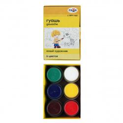 Гуашь 6 цветов 17,5мл Гамма Юный художник картонная коробка 221009