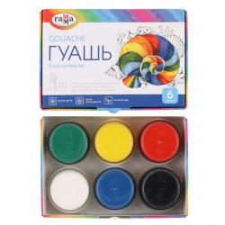 Гуашь 6 цветов 20мл Гамма Классическая картонная коробка 2210306