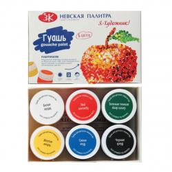 Гуашь 6 цветов 20мл Невская палитра Я-художник картонная коробка 230411545