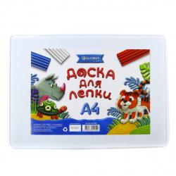 Доска для лепки А4, пластик, с бортом, цвет белый Globus ДЛБ