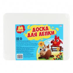 Доска для лепки А4, пластик, цвет белый Проф-Пресс ДЛ-4991