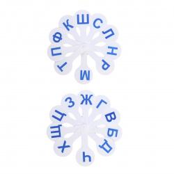 Веер-касса согласные буквы Пчелка С-01 европодвес