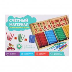 Набор счетных материалов пластик, пластиковый пенал Проф-Пресс НР-5506