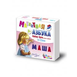 Алфавит магнитный пластиковый 106шт Десятое королевство 02026 картонная коробка