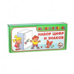 Цифры и знаки магнитный пластиковый 52шт Десятое Королевство 00858 картонная коробка
