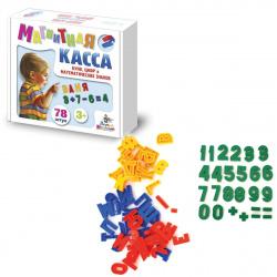 Набор Алфавит, цифры, знаки магнитный пластиковый 78шт Десятое королевство 02022 картонная коробка