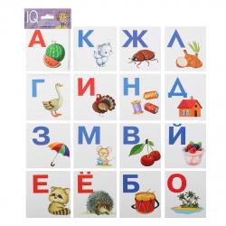 Развивающие карточки 16шт Айрис-пресс Умный малыш Азбука ( А-О) 80*90мм 25749