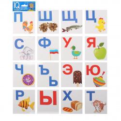 Развивающие карточки 16шт Айрис-пресс Умный малыш Азбука ( П-Я) 80*90мм 25751