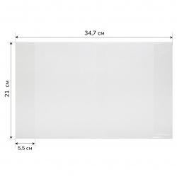 Обложка п/п 210*347мм 50мкм набор 10шт для тетр и дневников Erich Krause 44510 прозр