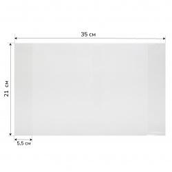 Обложка п/э 210*350мм 100мкм набор 10шт для тетрадей Т100-10