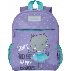 Рюкзак детский, полиэстер, 1 отделение, спинка мягкая EVA, 200*260*100мм Grizzly RK-077-31