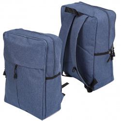 Рюкзак ткань 2 отделения 30*41*15 Blue stone КОКОС 8101/17168-4 синий