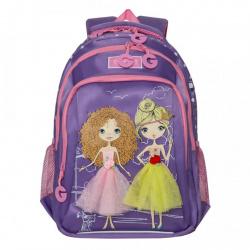 Рюкзак полиэстер эргономичная спинка 3 отделения 28*38*12 Grizzly RG-966-3 фиолетовый