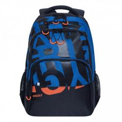 Рюкзак полиэстер эргономичная спинка 2 отделения 30*44*14 Grizzly RU-130-3 черный/синий