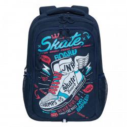 Рюкзак полиэстер, спинка эргономичная, 3 отделения, 300*420*160мм Grizzly RU-132-3