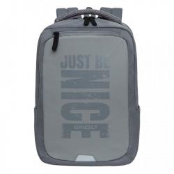 Рюкзак полиэстер, спинка эргономичная, 2 отделения, 280*410*160мм Grizzly RU-134-2