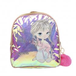 Рюкзак детский ПВХ 1 отделение 21*25*11 Princess КОКОС 207439