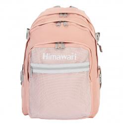 Рюкзак ткань, спинка мягкая EVA, 2 отделения, 300*420*160мм, розовый HIMAWARI 210527