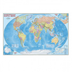 Карта Мира полит 1:11,5млн 150*230см ламин на картоне (10)