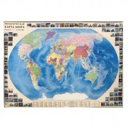 c48a64a20c09 Быстрый просмотр Карта Мира полит 1:32млн 100*150см