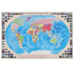 Карта Мира полит 1:32млн 98*140см ламин