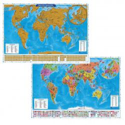 Карта-Скретч мира 86*60см Карта твоих путешествий настен СК056