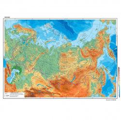 Карта России физич 1:8,5млн 70*101см интерактивная ламин КН051