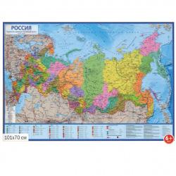 Карта России полит-админ 1:8,5млн 70*101см интерактивная ламин КН034