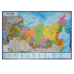 Карта России полит-админ 1:7,5млн 80*116см интерактивная ламин КН058