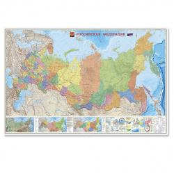 Карта России полит-админ 1:3,7млн 150*230см ламин на картоне (10)
