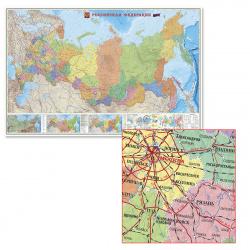 Карта настенная, Российской Федерации, политико - административная, 1:3 700 000, 150*230см Издательство Геодом