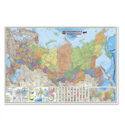 Карта России полит-админ 1:5,5млн 107*157см инфографика ламин  (10)