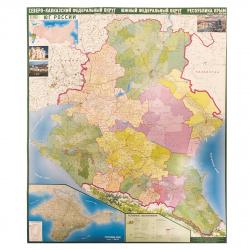 Карта настенная, Юга России, физико-административная, 1:170 000, 1:800 000, 100*400мм