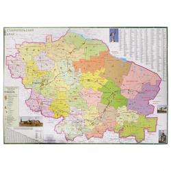 Карта настенная, Ставропольский край, административная, 1:280 000, 100*150см
