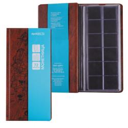 Альбом для монет на 72шт ДПС 2858-104 коричневый