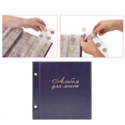 Альбом для монет и купюр на винтах ДПС 2855-201 синий