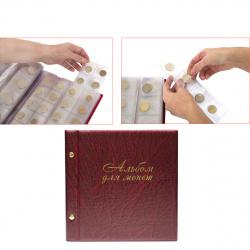 Альбом для монет и купюр на винтах ДПС 2855-203 бордовый