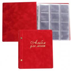 Альбом для монет и купюр на винтах ДПС 2855-303 красный