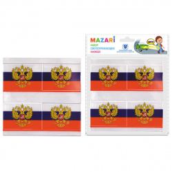 Наклейки светоотражающие набор 4шт Флаг России Mazari M-7200