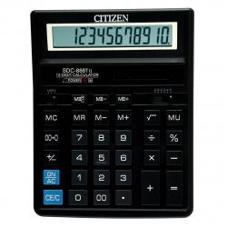 Калькулятор настольный 12 разрядов Citizen SDC 888 TII двойное питание 204*158*31мм черный