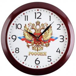 """Часы настенные """"В-Тройка"""" 11131176 Герб РФ"""