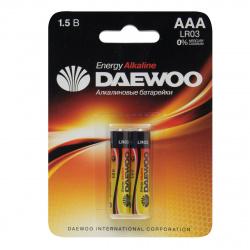 Батарейка Daewoo LR03 2*BL