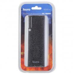 Аккумулятор мобильный PowerBank Buro RC-10000 Li-Ion 10000mAh 1A+2.1A черный/серый 3xUSB